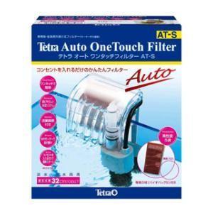 テトラ オートワンタッチフィルター AT-S スペクトラム ブランズ ジャパン Tetra 返品種別...