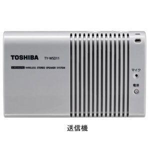 東芝 防水対応テレビ用ワイヤレススピーカーシス...の詳細画像2