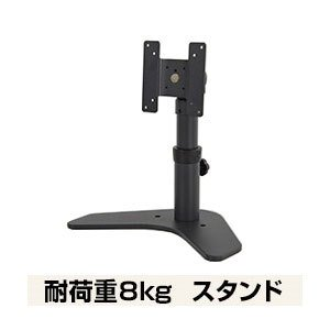 サンコー VESA規格 27インチモニタ対応 LCDモニタースタンド MARMGUS6410B 返品種別A|Joshin web
