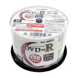 ALL-WAYS 16倍速対応DVD-R 50枚パック4.7GB ホワイトプリンタブル ACPR16X50PW 返品種別A