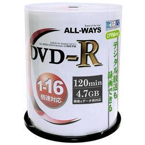 リーダーメディアテクノ 16倍速対応DVD-R 100枚パック4.7GB ホワイトプリンタブル ALL-WAYS ACPR16X100PW 返品種別A