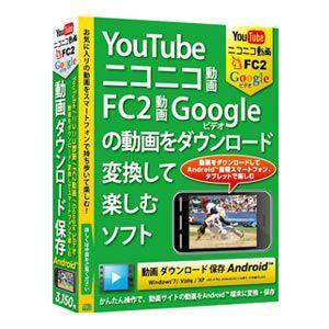 デネット 動画 ダウンロード 保存 Android 返品種別B|joshin