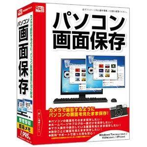 デネット パソコン画面保存 返品種別A|joshin