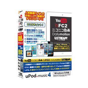 デネット uPod+music4 返品種別B|joshin