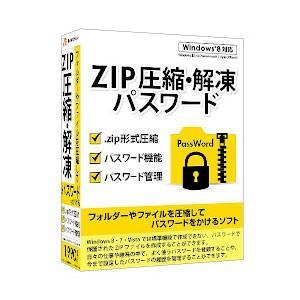 デネット ZIP圧縮・解凍パスワード 返品種別B|joshin