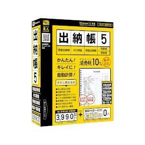 デネット 出納帳5 返品種別B|joshin