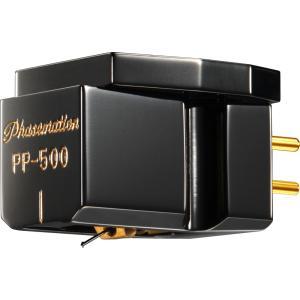 フェーズメーション MCカートリッジ Phasemation PP-500 返品種別A|joshin