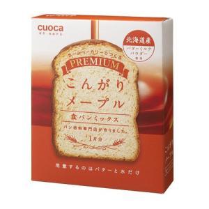クオカ cuocaプレミアム食パンミックス(こんがりメープル) cuoca プレミアムメ-プル 返品種別B|joshin