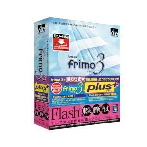 AHS frimo 3 Plus 返品種別A|joshin