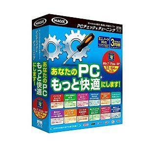 AHS PC チェック&チューニング 返品種別B|joshin