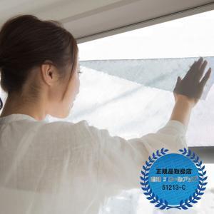 セキスイ 遮熱クールアップ SEKISUI セキスイク-ルアツプ 返品種別A|joshin