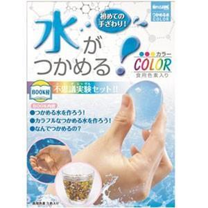 カワダ つかめる水COLOR 返品種別B|joshin