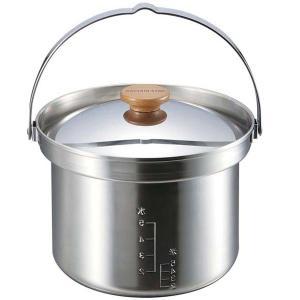 在庫状況:最短24時間以内出荷/◆熱効率がよく、おいしく炊ける◆本体側にお米とお水の分量を量る目盛付...