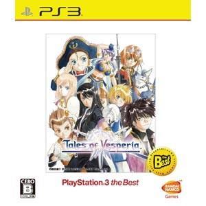 バンダイナムコゲームス (PS3)テイルズ オブ ヴェスペリア PlayStation(R)3 the Best 返品種別B|joshin