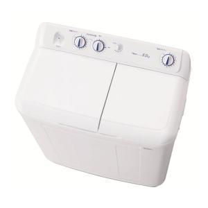 (標準設置無料) ハイアール 8.0kg 2槽式洗濯機 ホワイト Haier JW-W80E-W 返品種別A|joshin