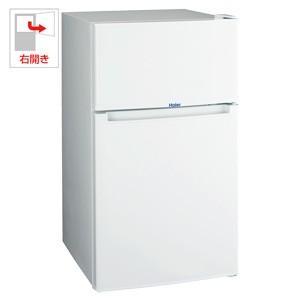 (標準設置 送料無料)ハイアール 85L 2ドア冷蔵庫(直冷式)ホワイト(右開き) Haier JR-N85A-W 一人暮らし 返品種別A|joshin