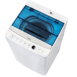 ハイアール 4.5kg 全自動洗濯機 ホワイト Haier ...
