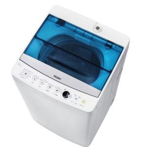 (標準設置 送料無料) ハイアール 5.5kg 全自動洗濯機 ホワイト Haier JW-C55A-W 返品種別A|joshin