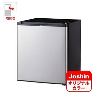 (標準設置 送料無料) ハイアール 47L 1ドア冷蔵庫(直冷式)ステンレスブラック(右開き) JR-N47AのJoshinオリジナルモデル JR-N47BJ-XK 一人暮らし 返品種別A|joshin