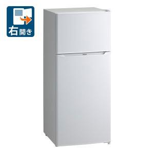(標準設置 送料無料) ハイアール 130L 2ドア冷蔵庫(直冷式)ホワイト(右開き) Haier JR-N130A-W 一人暮らし 返品種別A|joshin