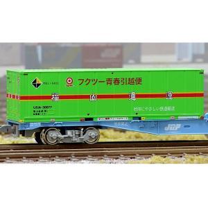 朗堂 (再生産)(N) C-3305 31fコンテナ U51A-30000番台タイプ フクツー青春引越便(3個入り) 返品種別B|joshin