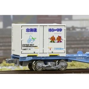 朗堂 (再生産)(N) C-1512 UV19Aタイプ 北海道オホーツク(北見地域農産物輸送促進協議会)(3個入り) 返品種別B|joshin