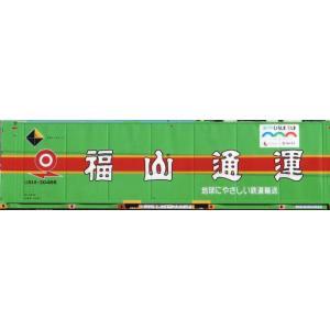 朗堂 (N) C-3306 31fコンテナ U51A-30000番台タイプ 福山通運レールエクスプレス(瀬戸内ひろしま、宝しま) 返品種別B Joshin web