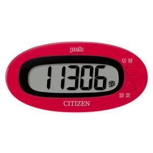シチズン デジタル歩数計 レッド CITIZEN peb(ペブ) TW310-RD 返品種別A|joshin