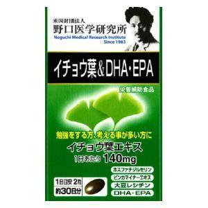 野口医学研究所イチョウ葉&DHA+EPA 60粒 野口医学研究所 ノグチイチヨウDHA・EPA60ツブ 返品種別B|joshin