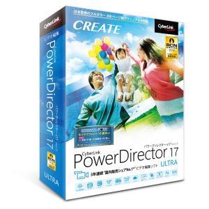 サイバーリンク PowerDirector 17 Ultra 通常版 ※パッケージ版 返品種別B|joshin