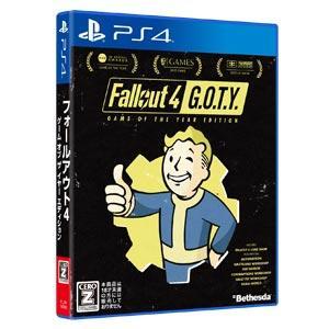 ベセスダ・ソフトワークス (PS4)Fallout 4: Game of the Year Editionフォールアウト ゲーム オブ ザ イヤー エディション 返品種別B|joshin