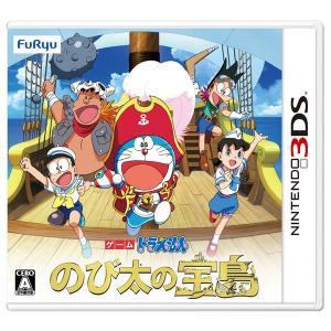 フリュー (3DS)ドラえもん のび太の宝島ドラえもんのび太の宝島 返品種別B|joshin