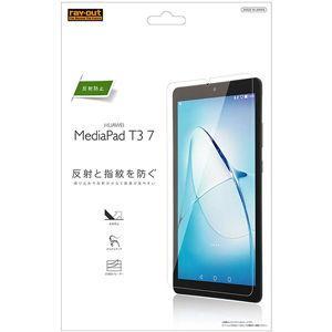 レイ・アウト HUAWEI MediaPad T3 7用 液晶保護フィルム 指紋 反射防止 RT-MPT37F/ B1 返品種別A joshin