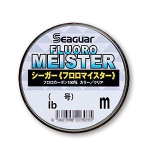 シーガー シーガー フロロマイスター 320m(2.5号) Seaguar(クレハ)道糸 汎用 フロロカーボン シーガー フロロマイスター 320m(2.5ゴウ) 返品種別A|joshin
