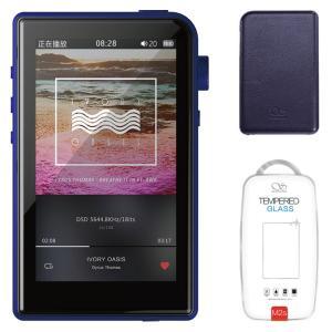 シャンリン DSD対応デジタルオーディオプレーヤー(ブルー)初回限定キャンペーンパッケージ256GB外部メモリ対応 SHANLING M2s M2S-BL 返品種別A|joshin