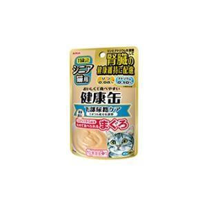 シニア猫用 健康缶パウチ 下部尿路ケア 40g アイシア 返品種別B