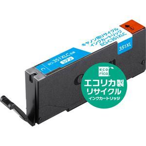 エコリカ キヤノン用リサイクルインク(シアン・大容量) BCI-351XLC対応 ECI-C351X...