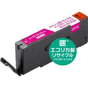エコリカ キヤノン用リサイクルインク(マゼンタ・大容量) BCI-351XLM対応 ECI-C351...