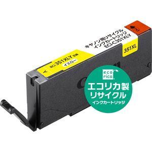 エコリカ キヤノン用リサイクルインク(イエロー・大容量) BCI-351XLY対応 ECI-C351...