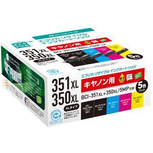 エコリカ キヤノン用リサイクルインク(5色パック・大容量) BCI-351XL+350XL/ 5MP...