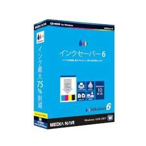 メディアナビ InkSaver 6 返品種別B