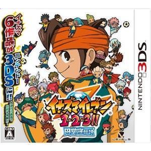 レベルファイブ (3DS)イナズマイレブン1・2・3!!円堂守伝説 返品種別B