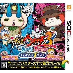 レベルファイブ (封入特典付)(3DS)妖怪ウォッチ3 スシ/ テンプラ バスターズT(トレジャー)...
