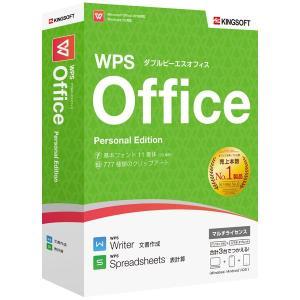 キングソフト WPS Office Personal Edition パッケージ版 返品種別B|joshin