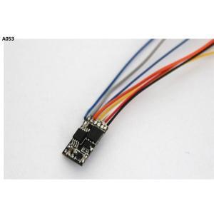 六半 A053 DCCデコーダー 小型汎用タイプ 返品種別B|joshin