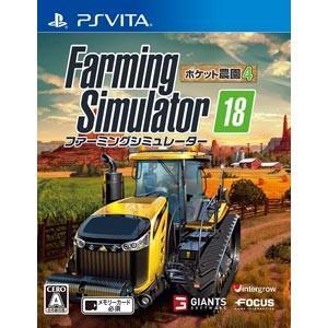 インターグロー (PS Vita)ファーミングシミュレーター18 ポケット農園4 返品種別B|joshin