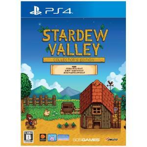 オーイズミ・アミュージオ (PS4)スターデューバレー コレクターズ・エディション 返品種別B