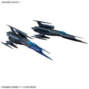 バンダイ メカコレクション 零式52型改 自律無人戦闘機 ブラックバード セット(宇宙戦艦ヤマト22...
