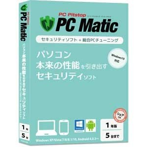 PC Pitstop PC Matic (1年5台)CD-R...