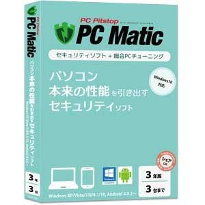 PC Pitstop PC Matic (3年3台)CD-R...